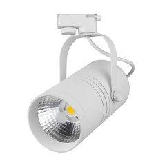 LED Interior Floodlight White Body COB