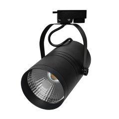 LED Interior Track Light Black Body COB