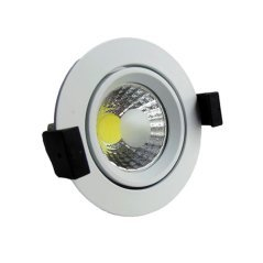 LED COB Downlight Round Rotatable 60°