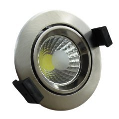 LED Downlight COB Round Rotatable