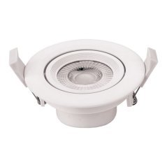 LED COB Downlight Round Rotatable